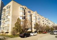 Продается трех комнатная квартира в Анапе