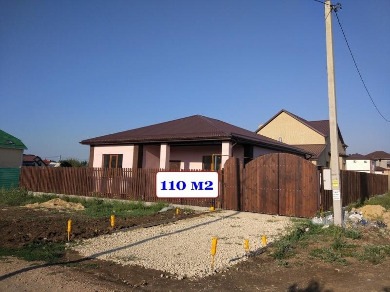 Дом в Анапе недорого.