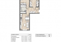 2 комнатная квартира в жк «Южный квартал» город Анапа.