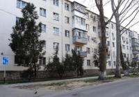 3-х комнатная квартира ул.Протапова 50 кв.м.