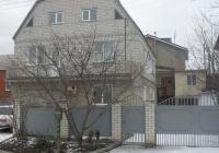 Дом в центре города 500 кв.м.