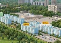 3-х комнатная квартира 80 кв.м. ЖК