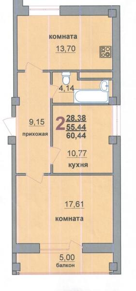 Продается 2-х комнатная квартира 60 кв.м. ЖCК