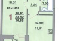 1 комнатная квартира 36 кв.м. ЖCК