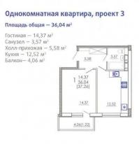 Продается в Анапе 1 комнатная квартира 36 кв.м. ЖК