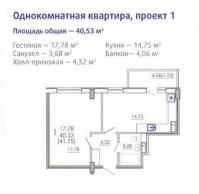 1 комнатная квартира 40 кв.м. ЖК