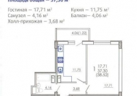 1 комнатная квартира 37 кв.м. ЖК