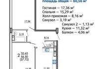 2-х комнатная квартира 60 кв.м. ЖК