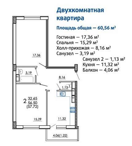 Продается двухкомнатная квартира 60 кв.м. ЖК