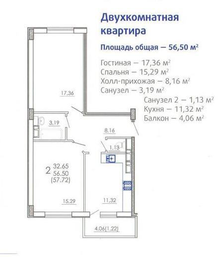 2-х комнатная квартира 56 кв.м. ЖК