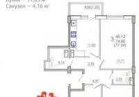Продается 3-х комнатная квартира 74 кв.м. ЖК