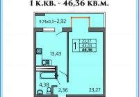 Продается в Анапе 1 комнатная квартира 46 кв.м. ЖК