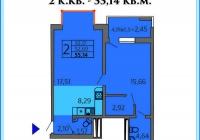2-х комнатная квартира 55 кв.м. ЖК