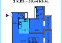 2-х комнатная квартира 58 кв.м. ЖК