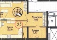 1 комнатная квартира 52 кв.м. ЖК