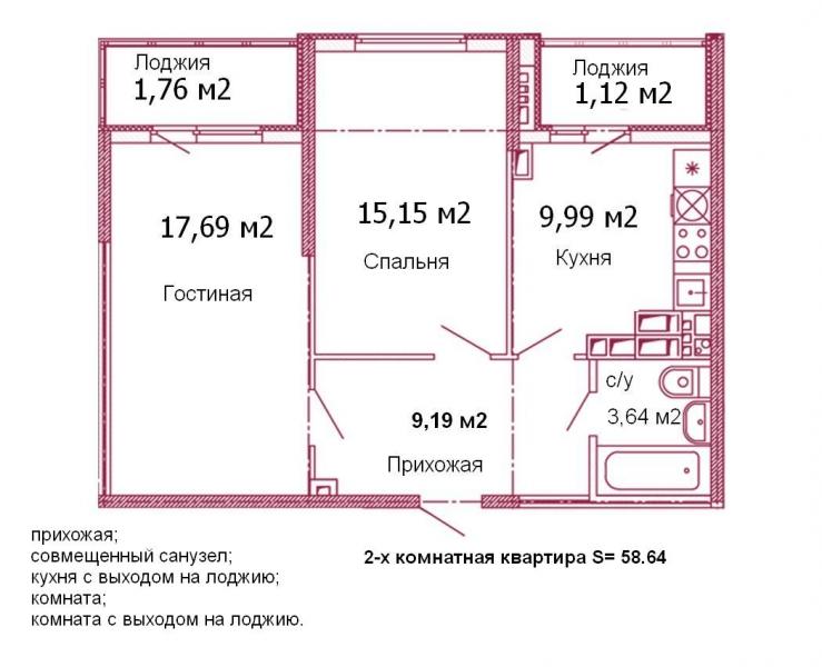 Горячая продажа 2-х комнатной квартиры в ЖК
