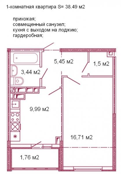 Срочная продажа, 1 комнатная квартира в ЖК