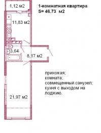 Срочная продажа 1 комнатная квартира в ЖК