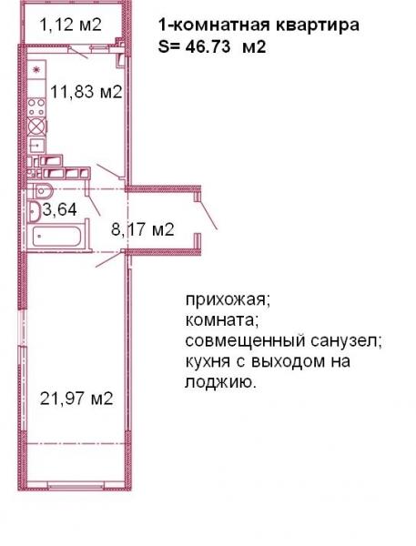 1 комнатная квартира в ЖК