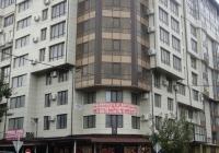 2-х комнатная квартира 67 кв.м. со свидетельством