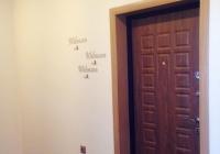 1 комнатная квартира 43 кв.м. с ремонтом ЖК