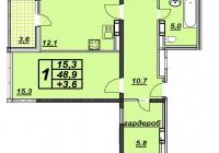 1 комнатная квартира 51 кв.м. ЖК