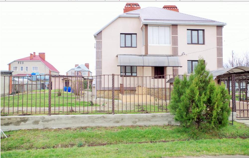 Дом 290 кв.м на участке 14 сот