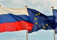 Банки Кубани не почувствовали санкций ЕС 22 September 2014